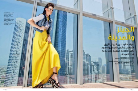 FLC Models & Talents - Catalogue Shoots - Ahlan! Arabia - Melissa