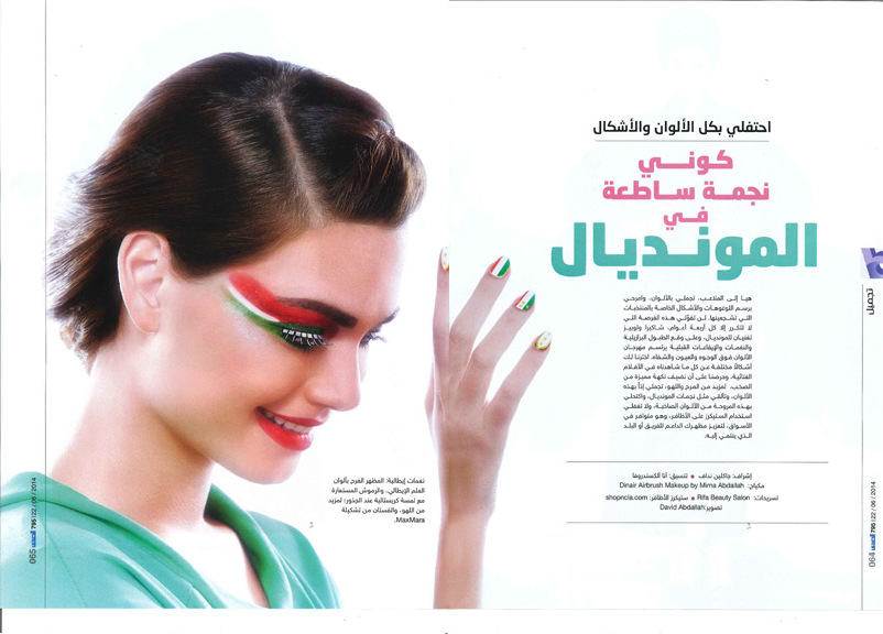 FLC Models & Talents - Catalogue Shoots - Al Sada - Arianna