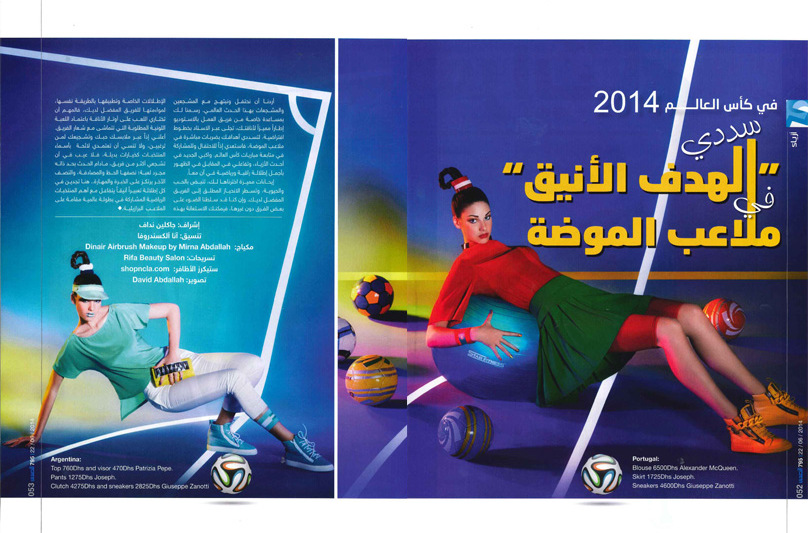FLC Models & Talents - Catalogue Shoots - Al Sada - Iris