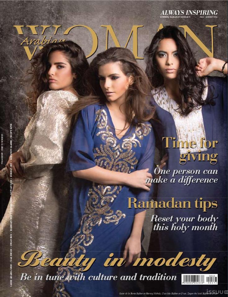 FLC Models & Talents - Catalogue Shoots - Arabian Woman - July 14