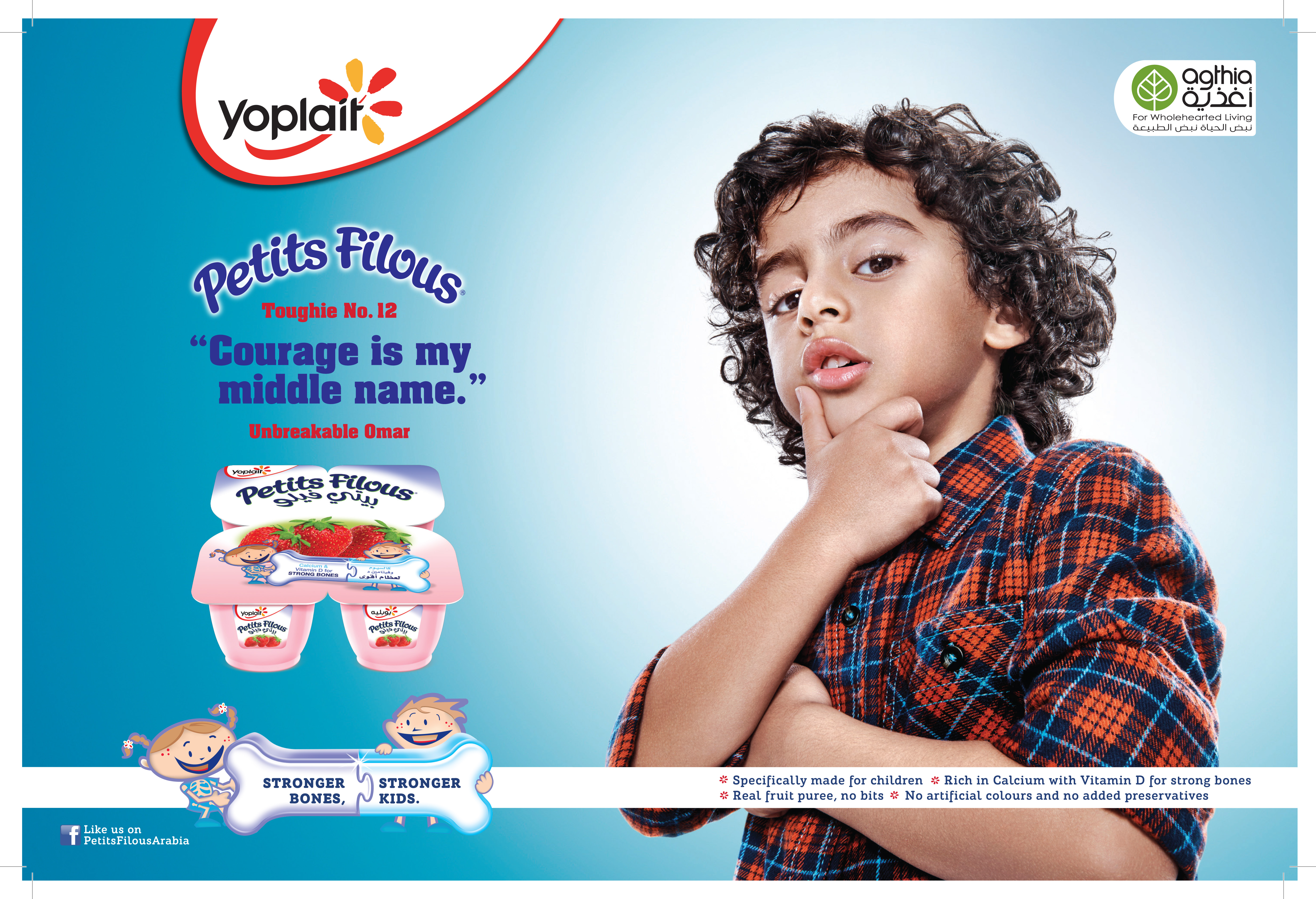 FLC Models & Talents - Print Campaigns - Yoplait Petits Filous 2015